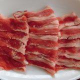 牛ばら肉(輸入)
