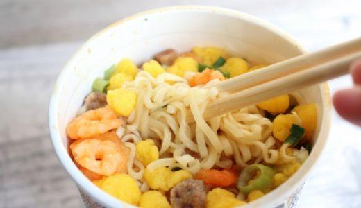 カップ麺(ラーメン)