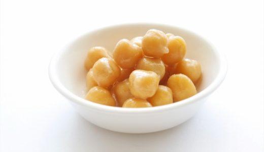 ひよこ豆(ゆで)