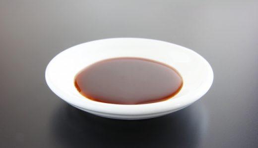 しょうゆ(薄口)