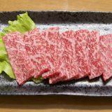 牛ばら肉(和牛)
