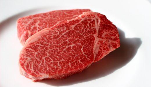 牛ひれ肉(和牛)